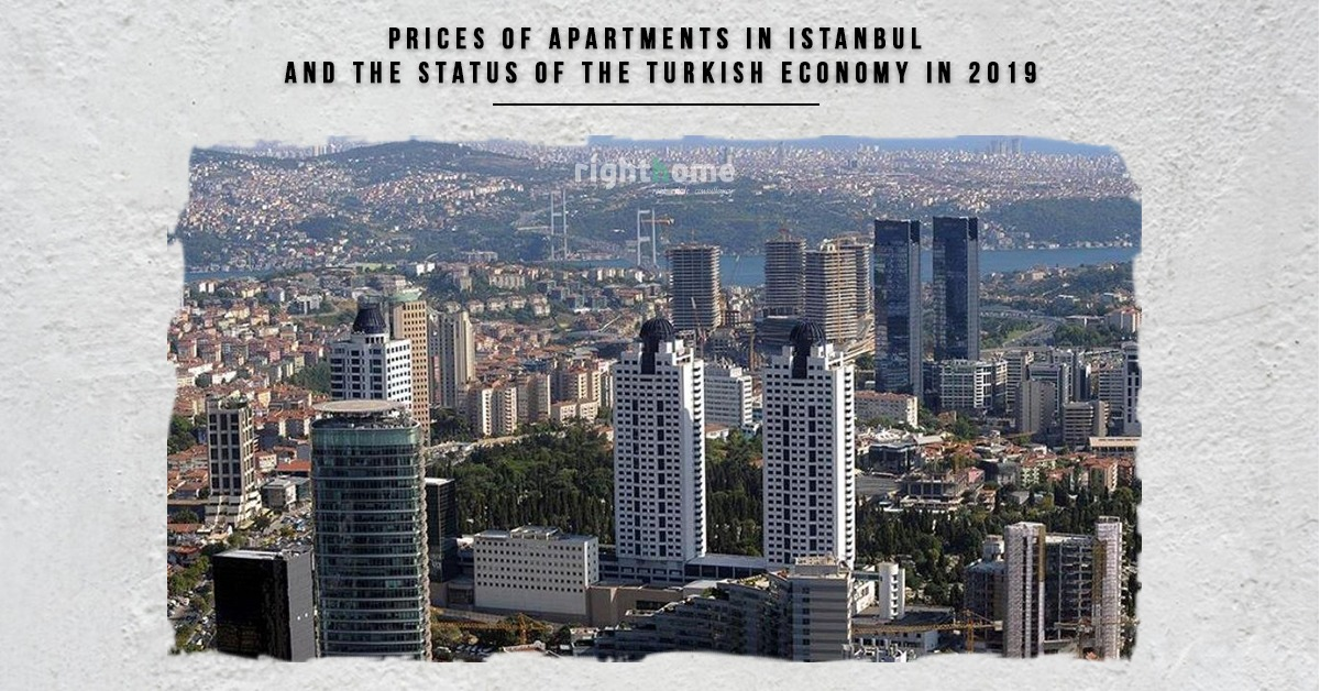 Prices of apartments in Istanbul and the status of the Turkish economy in 2019