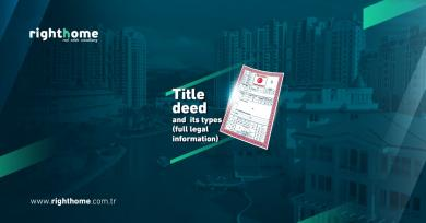 Title deed and its types (full legal information)